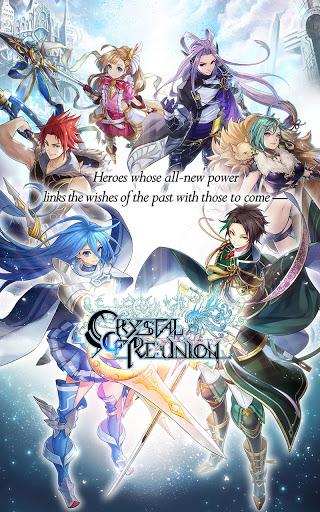 Crystal of Reunion astuce Eicn.CH 1