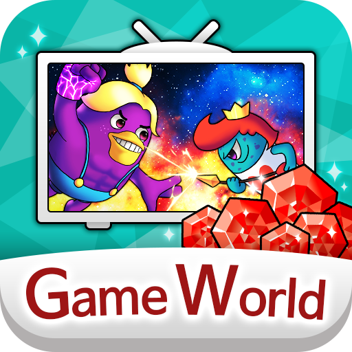 Tlcharger Code Triche Busidol Game World APK MOD