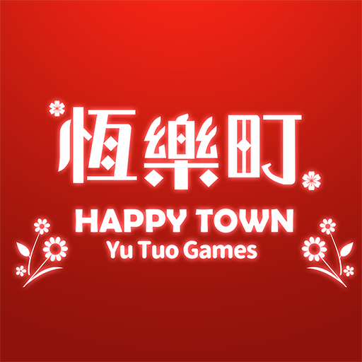 Tlcharger Code Triche HAPPY TOWN APK MOD