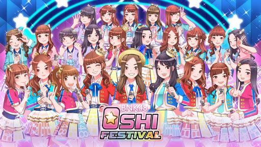 BNK48 Oshi Festival astuce Eicn.CH 1