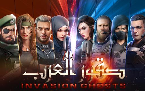 Invasion Ghosts astuce Eicn.CH 1
