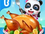 Tlcharger Code Triche Petit Panda Restaurant APK MOD