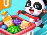 Tlcharger Code Triche Supermarch Panda – Courses APK MOD