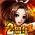 Tlcharger Code Triche THE KING OF FIGHTERS 98UM OL APK MOD