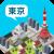 Tlcharger Code Triche TokyoMaker – Puzzle Town APK MOD