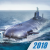 Tlcharger Code Triche WORLD OF SUBMARINES Jeu de bataille navale en 3D APK MOD