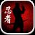 Tlcharger Gratuit Code Triche Dead Ninja Mortal Shadow APK MOD