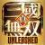 Tlcharger Gratuit Code Triche Dynasty Warriors Unleashed APK MOD