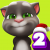 Tlcharger Gratuit Code Triche Mon Talking Tom 2 APK MOD