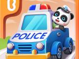 Tlcharger Gratuit Code Triche Policier Baby Panda APK MOD