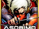 Tlcharger Gratuit Code Triche RPG IZANAGI ONLINE MMORPG APK MOD