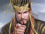 Tlcharger Gratuit Code Triche Three Kingdoms Overlord APK MOD